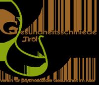 Logo: Gesundheitsschmiede Tirol